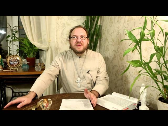 Весь Ветхий Завет. Книга Бытие. Часть 8