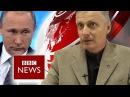 Пякин В.В. Тайные богатства Путина