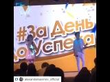 "Ариша on Instagram: ""На премьере фильма"