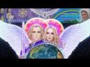 Священные Лучи Служений Фиолетовое Пламя Архангел Задкиил и Архея Аметиста