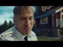 НАГИЕВ - клип из фильма Самый лучший день