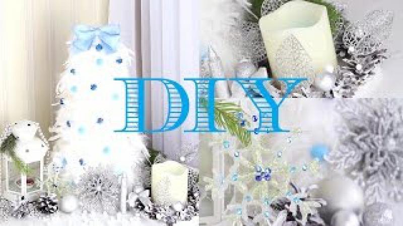 DIY: Лучшие идеи на НОВЫЙ ГОД Suzi Sky