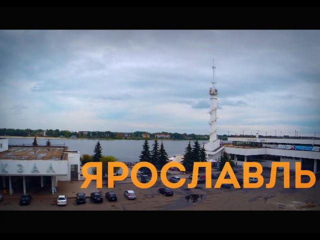 Таймлапс Ярославль/ Timelapse Yaroslavl