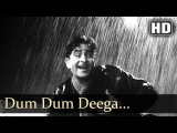 Dum Dum Deega Deega - Raj Kapoor - Chhalia - Mukesh- Kalyanji Anandji - Evergreen Hindi Songs