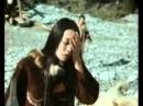 Белый шаман 3 серия 1982