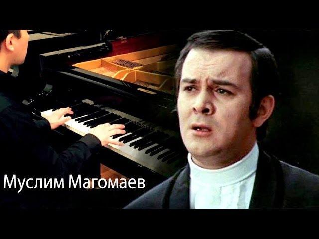 Муслим Магомаев Синяя вечность Кавер