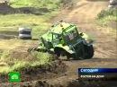 Гонки на Тракторах Беларусь, Приколы
