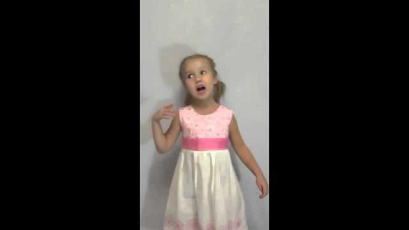 На конкурс Дети читают стихи для Лабиринт.ру. Аделина Байрхаева, 4 года г. Сыктывкар