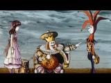 Алиса в Зазеркалье - никого 2