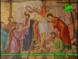 Искупительный подвиг Спасителя. По следам Крестного Пути Иисуса Христа