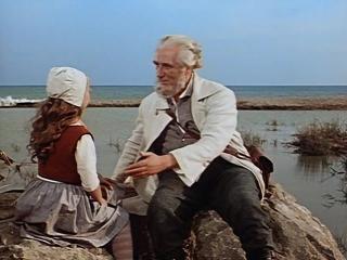 Алые паруса. (1961).