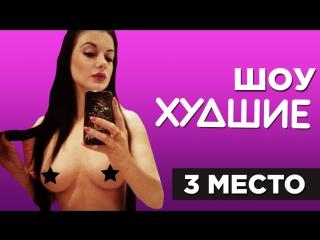 Званый ужин. Яна Лукьянова - [ХУДШИЕ] 18+
