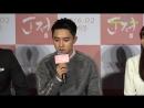 160104 'Pure Love' Press Conference @ EXO's D.O