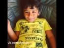Сын Ройи Айхан поблагодарил подписчиков нашей группы vk.com/senle. АЗЕРБАЙДЖАН , AZERBAIJAN , AZERBAYCAN , БАКУ, BAKU , BAKI