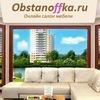 Obstanoffka