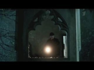 Шерлок Холмс: Безобразная невеста анонс