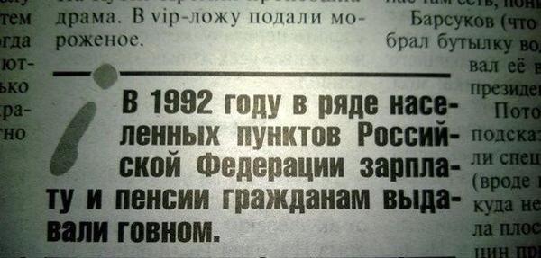 Влияние РФ на представителей Донбасса не безгранично, - Песков - Цензор.НЕТ 5299