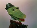 Крокодил Гена Гио Пика (едет катится)
