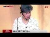Дмитрий Киселёв просится в Европу )