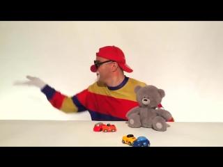 Учим цвета и цифры с клоуном Димой. Развивающее видео для детей.