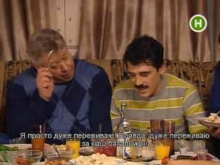Сериал ГИБДД и т.д. серия 11