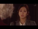 Кошмарочка / Кошмар-чан 8 серия