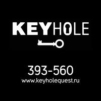 keyholequest