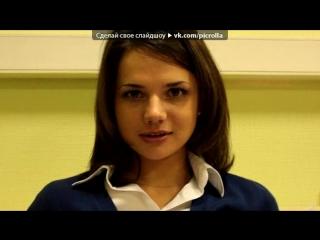 «Закрытая школа 1 сезон» под музыку Маракеш - Осколки (из сериала