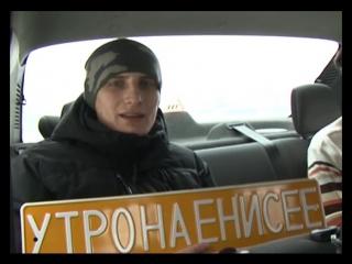 ПИП: автокараоке - подвозим за песню!
