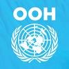 Организация Объединенных Наций - ООН