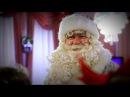 Новогодний утренник в детском саду Настоящий Дед Мороз