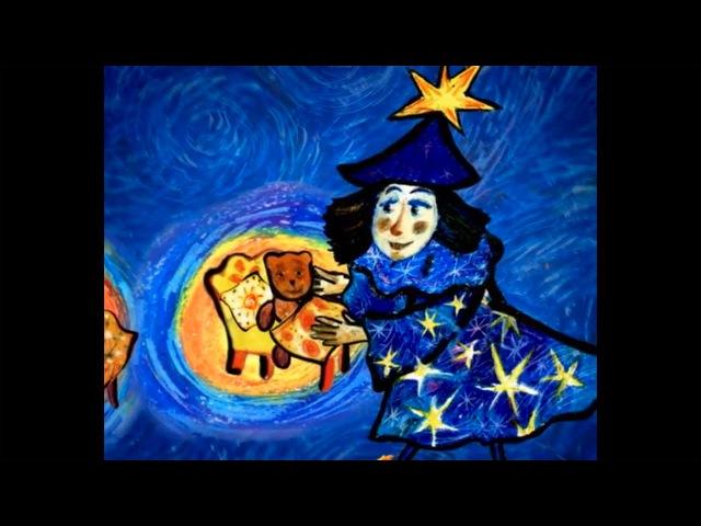 Ukrainian Lullaby / World lullabies - Украинская колыбельная / Колыбельные мира