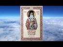 преподобный Нектарий Эгинский - Жизнеописание_автор Амвросий Фонтрие