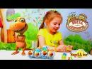 KL. Каролина - распаковка киндер Поезд Динозавров коллекция - Carolina - Kinder Dinosaur Train