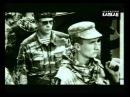 ИЗМЕНА - Чеченский капкан 3 серия