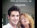 Кухня 101 серия!уже на ютубе О личной жизни актеров!