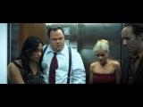 фильм ужасы Лифт Новые зарубежные Фильмы ужасов 2015 полные версии