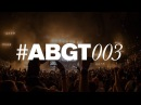 Group Therapy 003 with Above Beyond and Arty