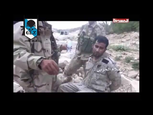 Yemen - Ejército y Hutíes capturan soldados de Arabia Saudí en emboscada - 19 Septiembre 2015