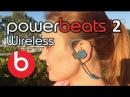 Наушники Beats ОБЗОР НАУШНИКОВ PowerBeats 2 Wireless Беспроводные Наушники Beats