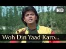 Woh Din Yad Karo Mithun Chakraborty Padmini Kolhapure Swarag Se Sunder Hindi Romantic Songs