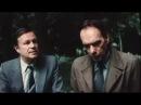 Досье человека в Мерседесе (2 серия) (1986) Полная версия