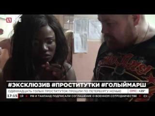 смотреть как издеваются над проститутками онлайн