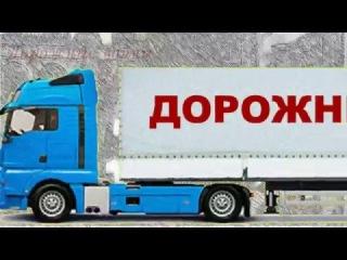Новая подборка аварии и ДТП от Дорожные войны за 3.01.2016_Видео №732.