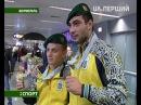 Збірна України з боксу повернулась додому з чемпіонату світу у Катарі