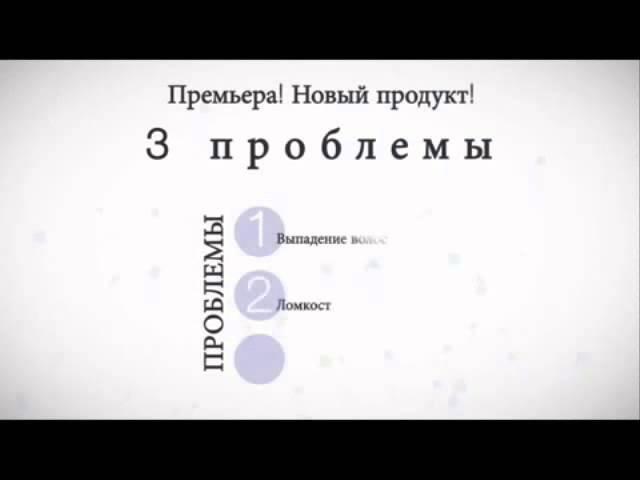 Нутрикомплекс для волос и ногтей от Oriflame