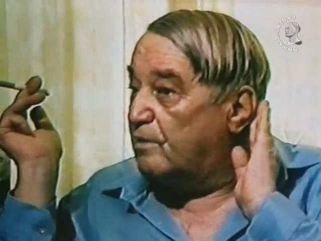 Лев Гумилёв - Вторая печать (1999)