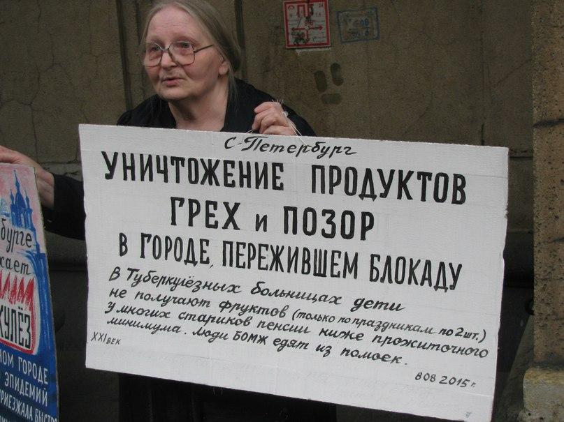 Путин очень недоволен, что Гайдар получила украинское гражданство. Она станет мощным инструментом против российской пропаганды, - Саакашвили - Цензор.НЕТ 9043
