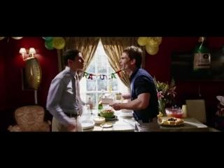 Эпизод Джима и Стифлера с тортом (из к/ф «Американский пирог 3: Свадьба»)