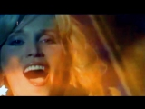 Amanda Lear - Enigma (Give A Bit Of Mmh To Me / Аманда Лир